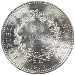 50 francs argent Hercules revers